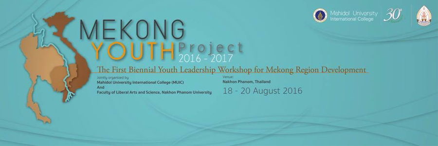 Mekong Youth Project
